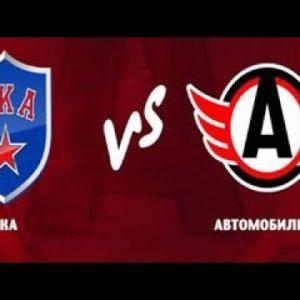Прямая трансляция СКА — Автомобилист. Хоккей. КХЛ. 12.11.18