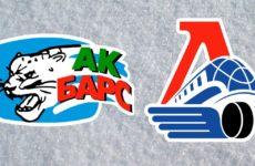 Прямая трансляция АК Барс — Локомотив. Хоккей. КХЛ. 30.11.1