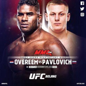 Прогноз и обзор на бой Сергей Павлович — Алистар Оверим UFC Fight Night 141