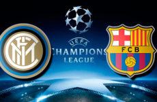 Прямая трансляция Интер — Барселона. Футбол. Лига Чемпионов 18/19. 06.11.18