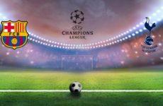 Прямая трансляция Барселона — Тоттенхэм. Футбол. Лига Чемпионов. 11.12.18
