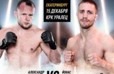 Результаты турнира RCC 5: Александр Шлеменко — Йонас Билльштайн