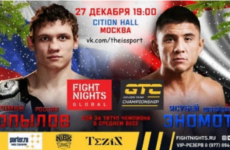 Fight Nights Global 91: Результаты турнира