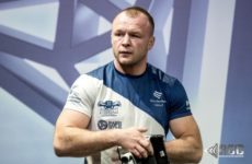 Прямая трансляция RCC 5: Александр Шлеменко — Йонас Билльштайн