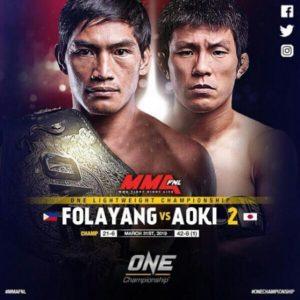 ONE Championship: Эдуард Фолаянг сразится с Шиньей Аоки 31 марта в Токио