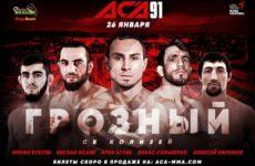 Файткард турнира ACA 91: Арби Агуев — Элиас Сильверио