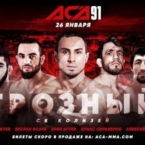 Файткард турнира ACA 91: Арби Агуев - Элиас Сильверио