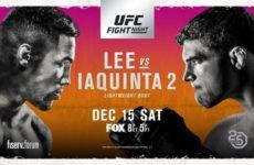 Результаты турнира UFC on FOX 31: Кевин Ли — Эл Яквинта 2