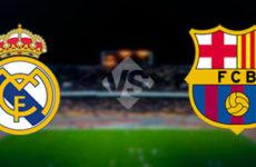 Реал Мадрид — Барселона. Прямая трансляция Кубок Испании. 27.02.19