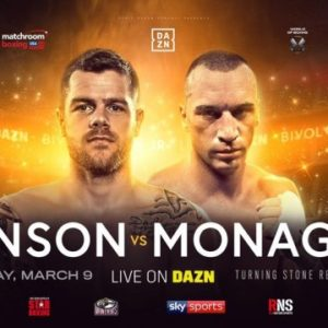Каллум Джонсон и Шон Монаган проведут бой 9-го марта