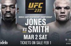 Видео боя Джон Джонс — Энтони Смит UFC 235