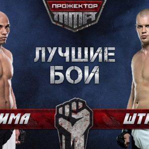 Видео боя Стефан Штруве - Маркос Де Лима UFC Fight Night 145