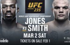 Прогноз на бой Джон Джонс — Энтони Смит UFC 235