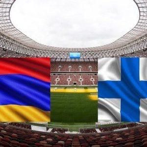 Прямая трансляция Армения - Финляндия. Квалификация Чемпионата Европы. 26.03.19