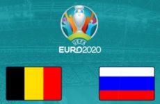 Бельгия — Россия. Прямая трансляция. Чемпионат Европы. Квалификация. 21.03.19