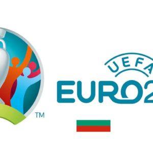 Болгария — Черногория. Прямая трансляция. Чемпионат Европы. Квалификация. 22.03.19