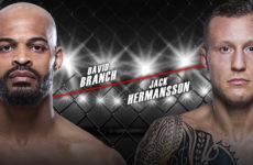Видео боя Дэвид Бранч — Джек Херманссон UFC on ESPN 2