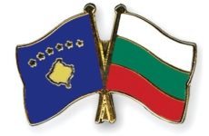 Прямая трансляция Косово — Болгария. Квалификация Чемпионата Европы. 25.03.19