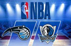 Орландо Мэджик — Даллас Маверикс. Прямая трансляция. NBA. 09.03.19