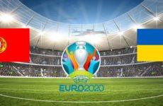 Португалия — Украина. Прямая трансляция. Чемпионат Европы. Квалификация. 22.03.19
