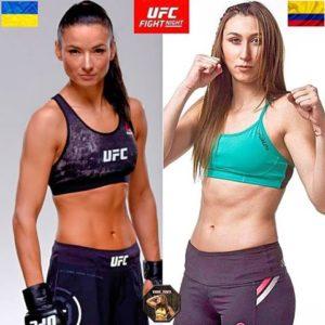 Видео боя Сабина Мазо — Марина Мороз UFC on ESPN 2