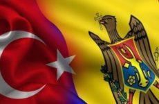 Прямая трансляция Турция — Молдова. Квалификация Чемпионата Европы. 25.03.19
