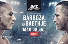 Бонусы турнира UFC on ESPN 2: Эдсон Барбоза — Джастин Гэтжи