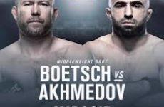 Видео боя Омари Ахмедов — Тим Ботч Fight Night 146