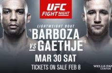 Прямая трансляция UFC on ESPN 2: Эдсон Барбоза — Джастин Гэтжи