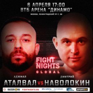 Видео боя Аджмал Аталвал – Дмитрий Наволокин Fight Nights Global 92