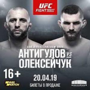 Видео боя Гаджимурад Антигулов — Михаил Олексейчук UFC Fight Night 149