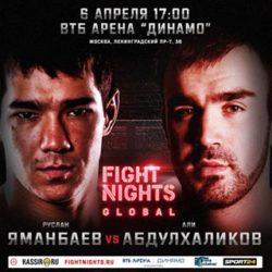 Видео боя Руслан Яманбаев – Али Абдулхаликов Fight Nights Global 92