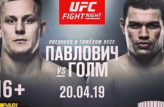 Видео боя Сергей Павлович — Марсело Голм UFC Fight Night 149