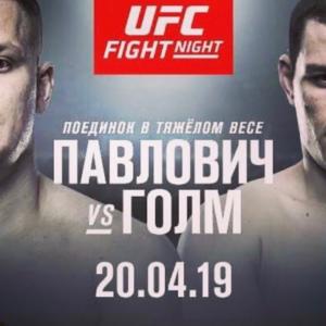 Видео боя Сергей Павлович — Марсело Голм UFC Fight Night 149