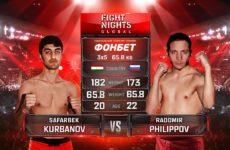 Видео боя Эмомали Курбанов – Радомир Филиппов Fight Nights Global 92