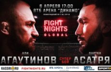 Прямая трансляция Fight Nights Global 92: Али Багаутинов – Вартан Асатрян