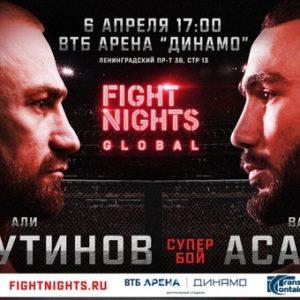 Файткард турнира Fight Nights Global 92: Али Багаутинов – Вартан Асартян