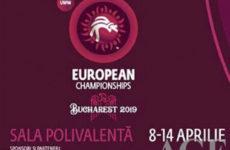 Прямая трансляция чемпионата Европы по вольной и греко-римской борьбе