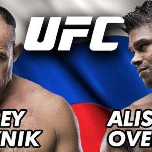 Результаты взвешивания участников турнира UFC Fight Night 149: Оверим — Олейник, Махачев — Царукян