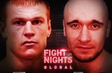 Видео боя Максим Щекин – Денис Дживовский Fight Nights Global 92
