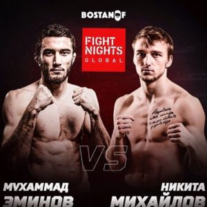 Видео боя Мухамед Эминов – Никита Михайлов Fight Nights Global 92