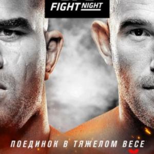 Файткард турнира UFC Fight Night 149: Алистар Оверим - Алексей Олейник
