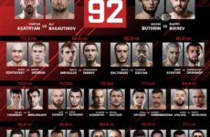 Результаты турнира Fight Nights Global 92: Али Багаутинов — Вартан Асатрян