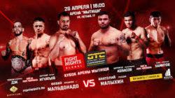 Прямая трансляция Fight Nights Global 93: Фабио Мальдонадо - Анатолий Малыхин