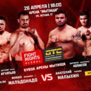 Прямая трансляция Fight Nights Global 93: Фабио Мальдонадо — Анатолий Малыхин
