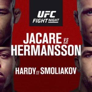 Прямая трансляция UFC Fight Night 150: Роналду Соуза — Джек Херманссон, Андрей Арловский — Аугусто Сакаи