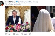 Конор МакГрегор жёстко пошутил в адрес жены Хабиба Нурмагомедова