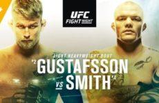 Видео боя Александр Густафссон — Энтони Смит UFC Fight Night 153