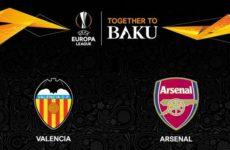 Прямая трансляция Валенсия — Арсенал. Лига Европы. 09.05.19