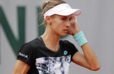 Прямая трансляция Леся Цуренко — Зарина Диаз. WTA Premier. Истборн. 25.06.19